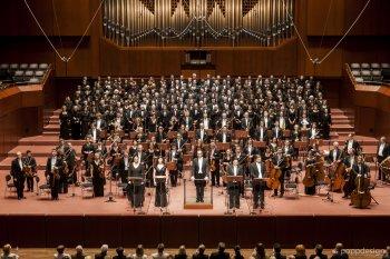 International Choir Frankfurt